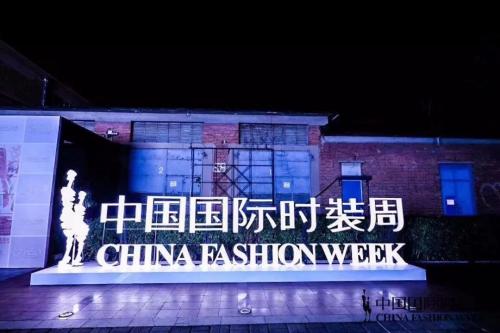 食草堂登陆2019中国国际时装周一场思考丛林的探险之旅